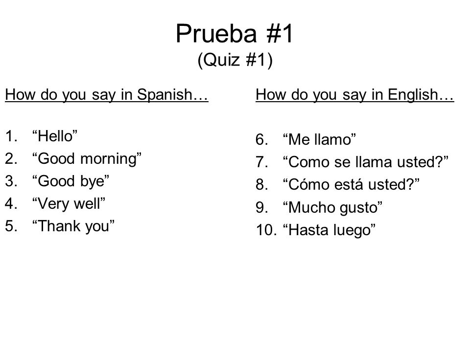 Vocabulario Él es-He is Ella es-She is Moreno (a)-Dark Rubio(a)-Blonde Castaño(a)-Light brown Generoso (a)-Generous Tacaño(a)-Stingy Gordo(a)-Fat Delgado(a) / Flaco(a)- Skinny/thin Tonto(a)-Dumb Inteligente-intelligent Dime --Tell me Pobre -Poor Rico-Rich Negro(a)-Black Blanco(a)-White Educado(a) -Well-mannered Chica / Muchacha -Girl Mal educado-Rude Humilde-Humble Arogante-Arrogant Bajo(a)-Short Alto(a) -Tall Feliz-Happy Triste-Sad Anarquista-Anarchist Un / uno/ una-One / a(n) Deportista-Athlete Divertido(a)-Fun Viejo(a)-Old Joven-Young Bonito(a) / guapo(a)-Pretty Feo(a)-Ugly Yo quiero saber -I want to know Ser Listo -To be smart Estar listo -To be ready