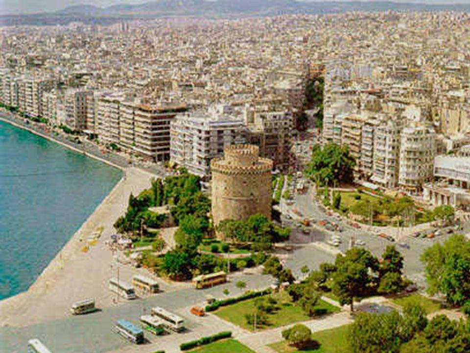 En tiempos de PABLO, Tesalónica era la capital de la provincia Romana de Macedonia Su importancia le venía de su situación privilegiada, al lado de la Via EGNATIA y del comercio a través de su puerto al mar EGEO