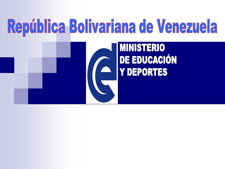 Componentes Curriculares de la Educación Bolivariana MINISTERIO DE EDUCACIÓN Y DEPORTES La Escuela Como Espacio de la Comunidad.