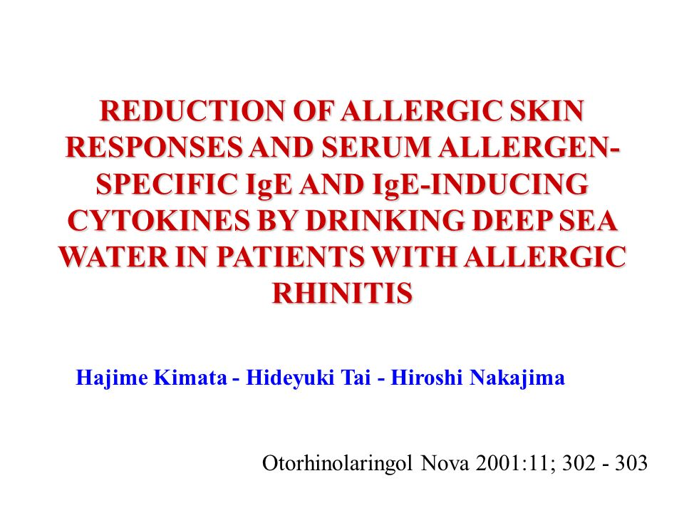 REDUCTION OF ALLERGIC SKIN RESPONSES AND SERUM ALLERGEN- SPECIFIC IgE AND IgE-INDUCING CYTOKINES BY DRINKING DEEP SEA WATER IN PATIENTS WITH ALLERGIC