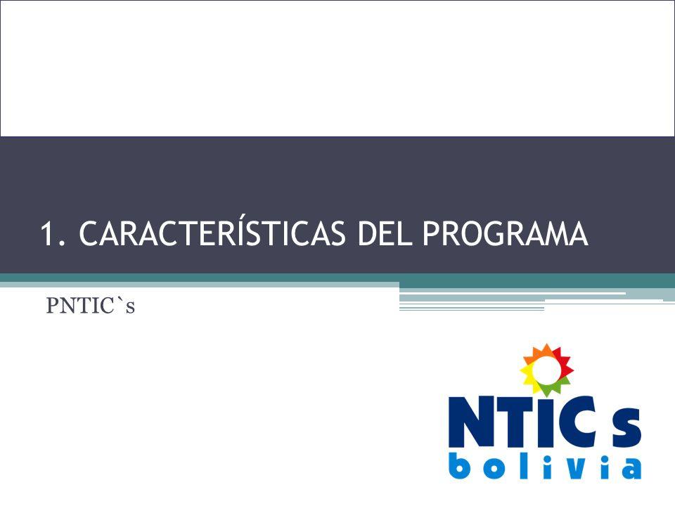 ¿Cómo estamos poniendo en marcha las NTICs en el sector educativo público en Bolivia.