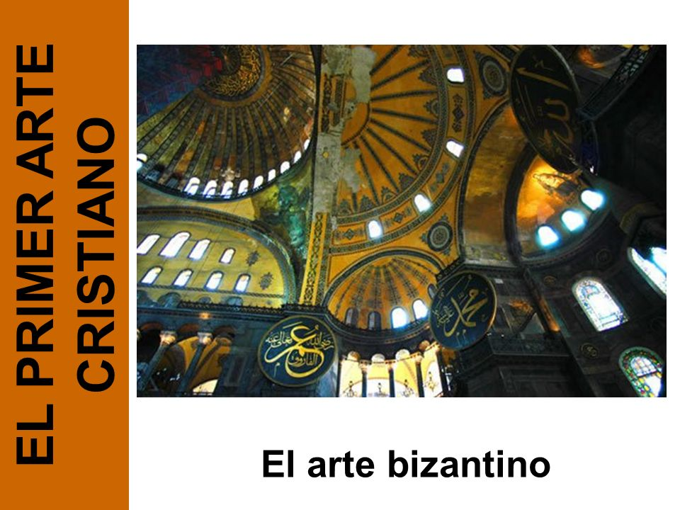 Iglesia de San Vital (Rávena, s. VI) Planta y ejes La iglesia bizantina de planta central