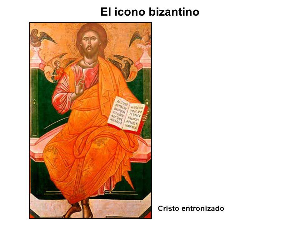 Cristo entronizado El icono bizantino