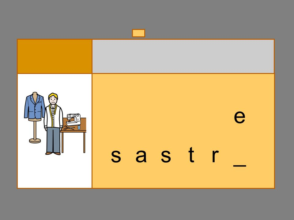 s a s _r té _