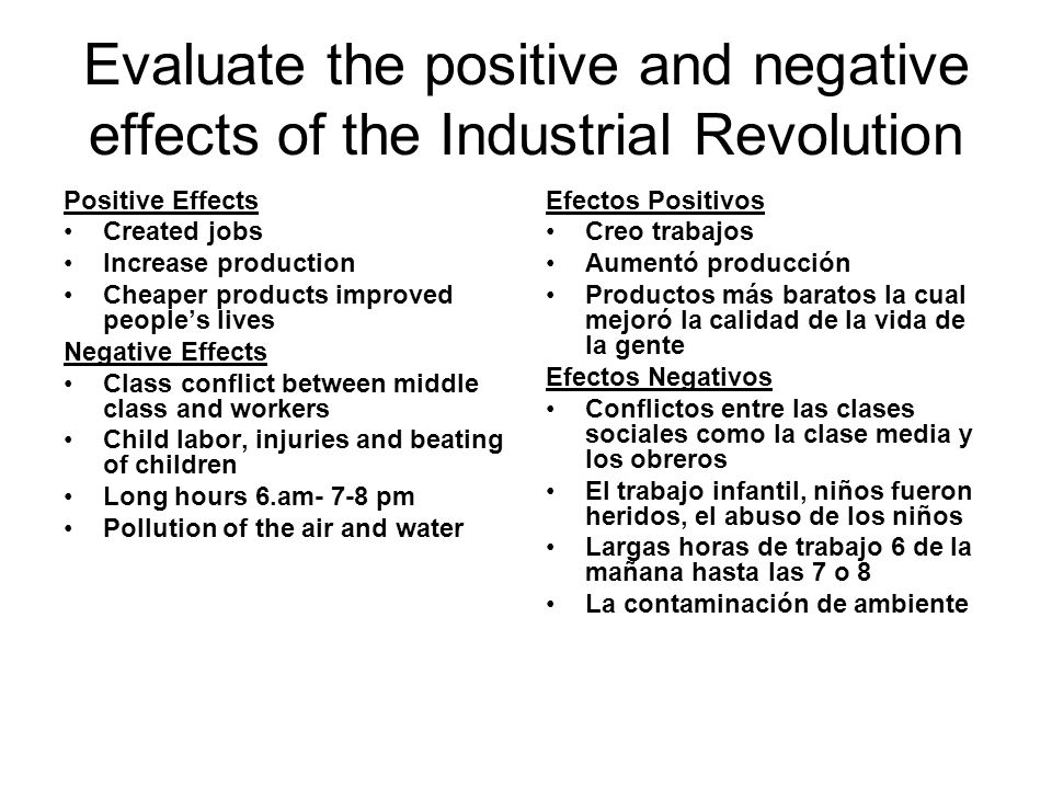 the positive and negative effects of the french revolution History of europe - revolution and the growth of industrial society, 1789–1914: developments in 19th-century europe are bounded by two great events the french revolution broke out in 1789, and its effects reverberated throughout much of europe for many decades.