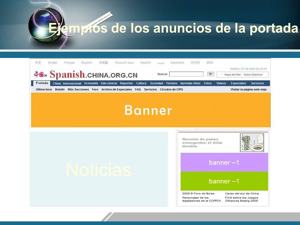 Ejemplos de los anuncios de la portada Noticias banner --1
