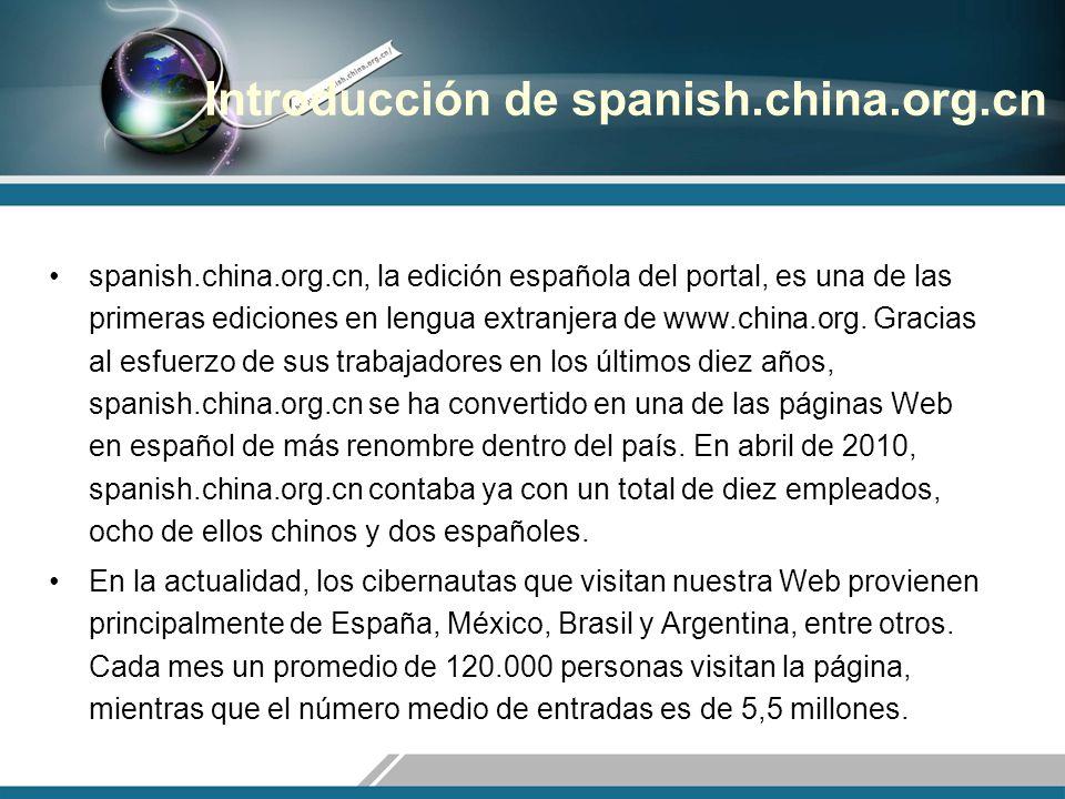 Introducción de spanish.china.org.cn spanish.china.org.cn, la edición española del portal, es una de las primeras ediciones en lengua extranjera de www.china.org.