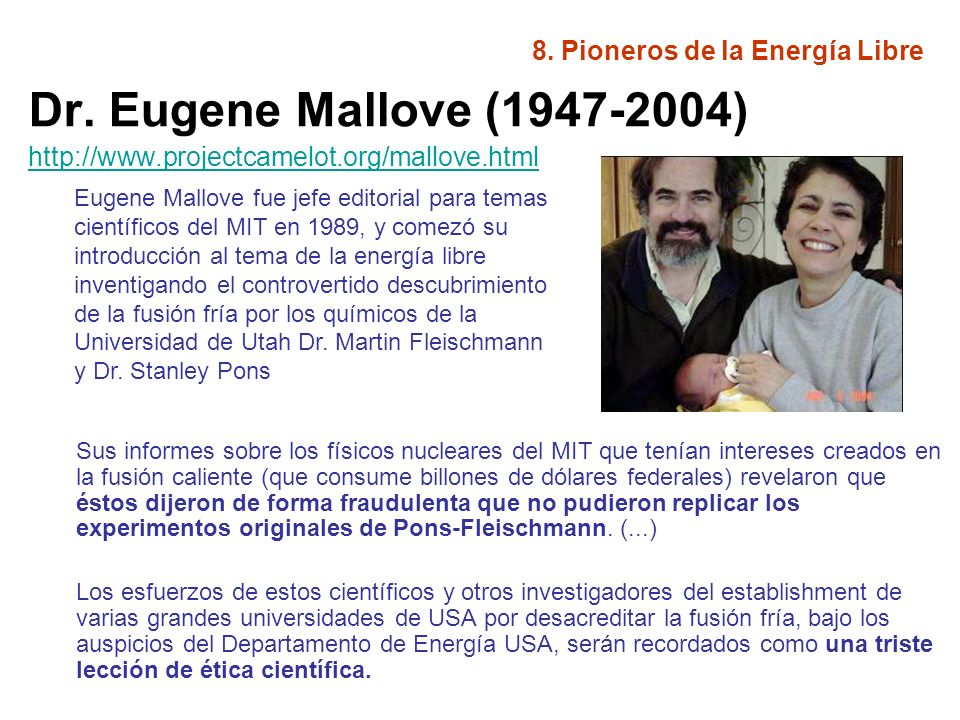 Dr. Eugene Mallove (1947-2004) http://www.projectcamelot.org/mallove.html Sus informes sobre los físicos nucleares del MIT que tenían intereses creado