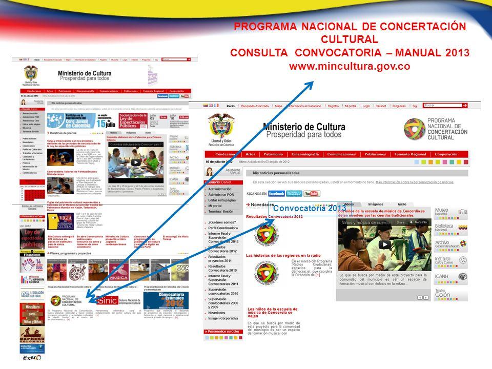 Qué no apoya el Programa Nacional de Concertación Cultural.