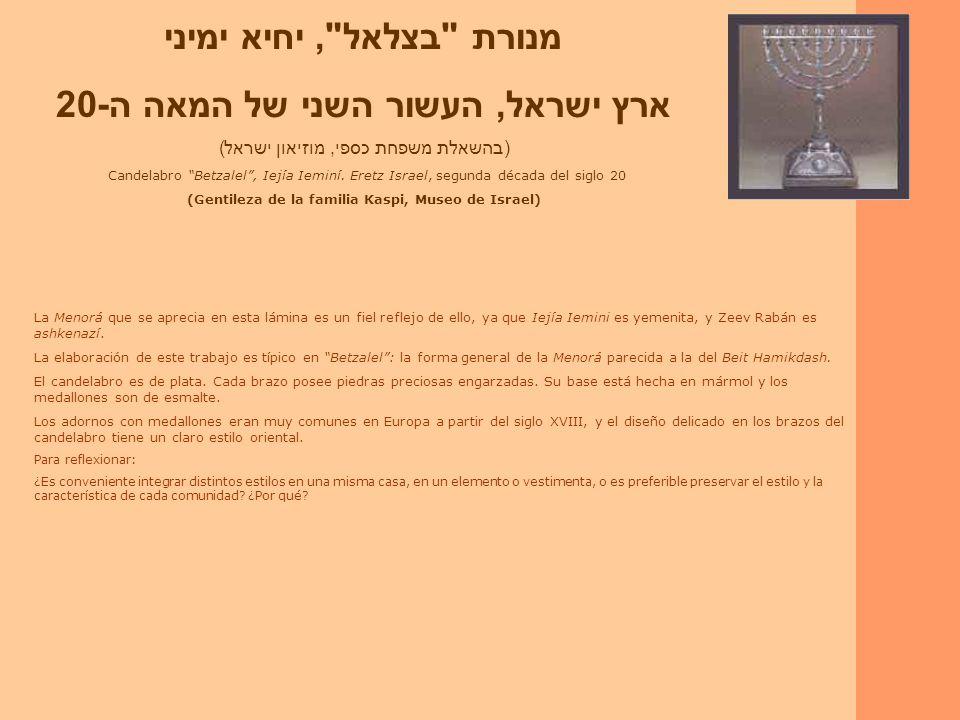 La Menorá que se aprecia en esta lámina es un fiel reflejo de ello, ya que Iejía Iemini es yemenita, y Zeev Rabán es ashkenazí.