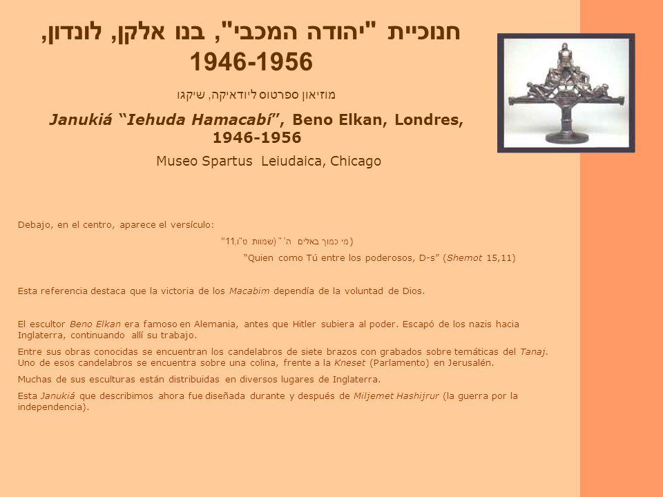 Boris Shatz deseaba crear una nueva forma artística en la cual participen representantes de distintas comunidades de Israel.
