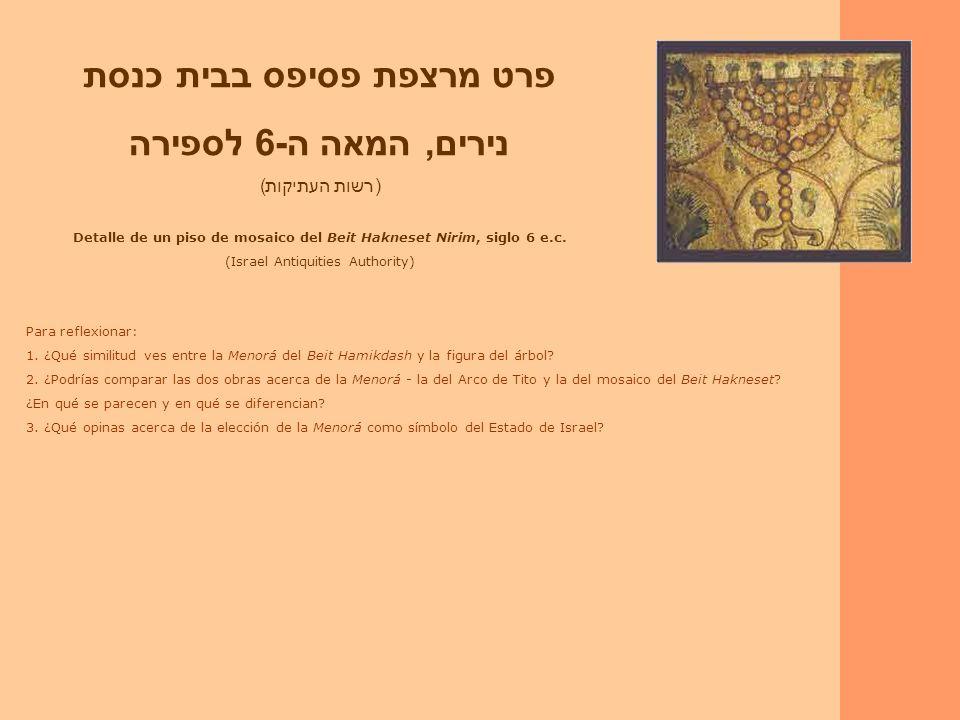 Para reflexionar: 1.¿Qué similitud ves entre la Menorá del Beit Hamikdash y la figura del árbol.