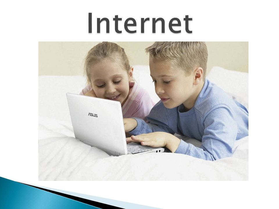 La Internet y la WWW constituyen una buena fuente de información tanto para los educadores como para los alumnos.