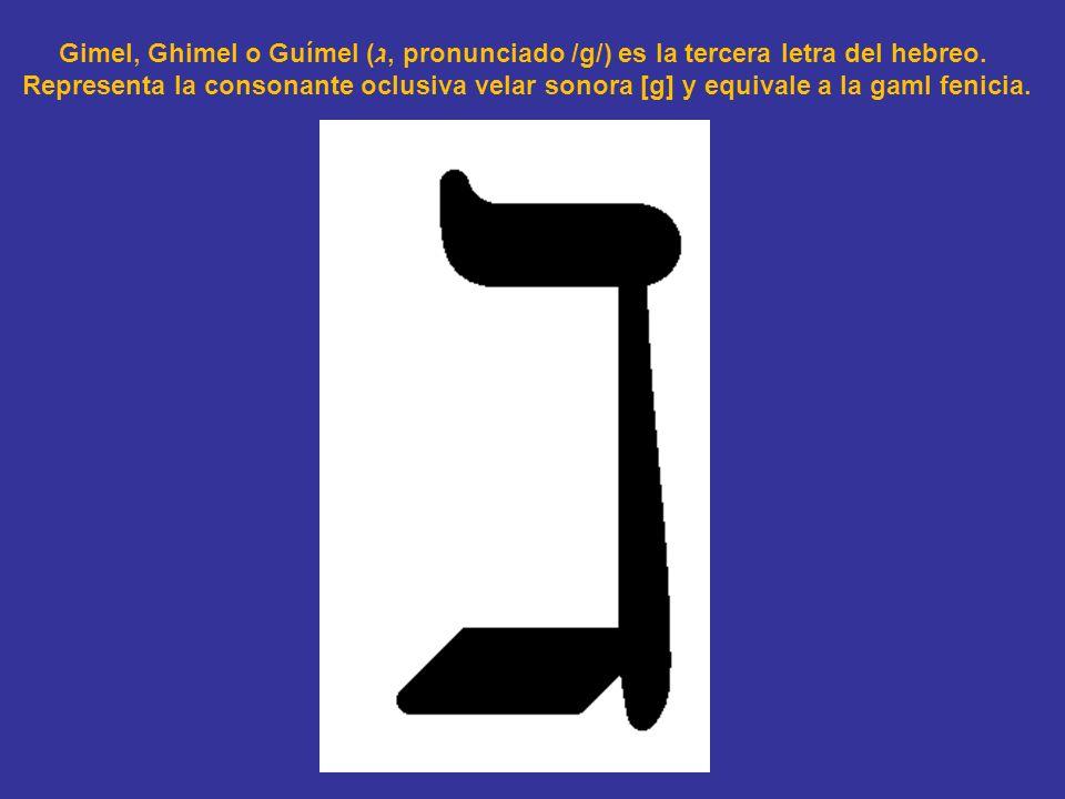 Gimel, Ghimel o Guímel (ג, pronunciado /g/) es la tercera letra del hebreo. Representa la consonante oclusiva velar sonora [g] y equivale a la gaml fe