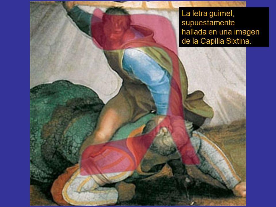 La letra guimel, supuestamente hallada en una imagen de la Capilla Sixtina.