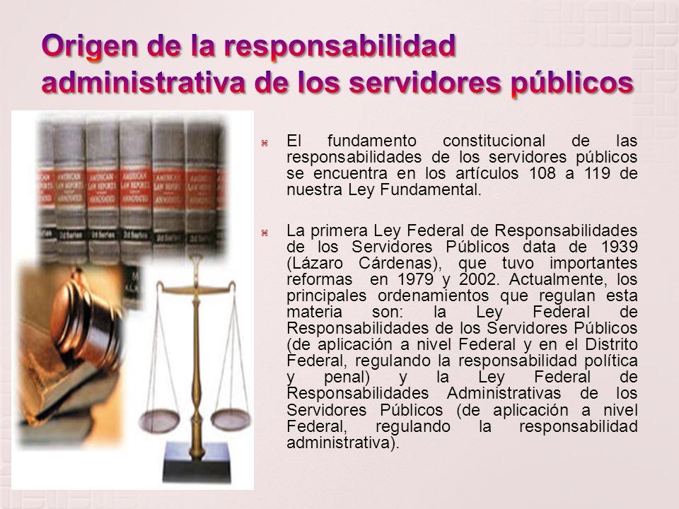 El Estado como administrador de recursos públicos Utilización de recursos públicos en el ejercicio de las funciones Remuneración con recursos públicos