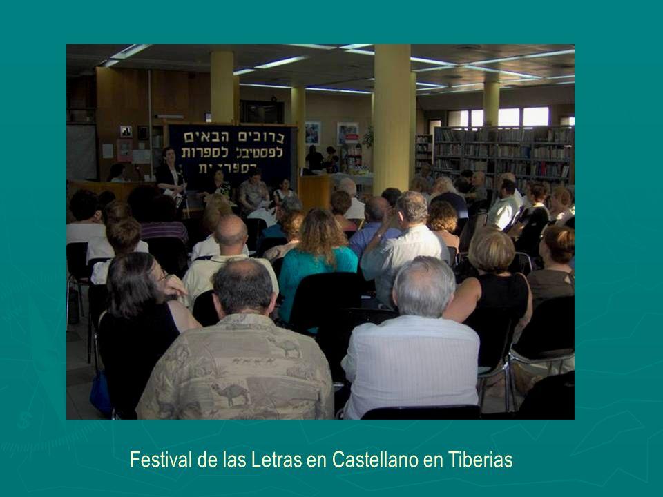 Festival de las Letras en Castellano en Tiberias