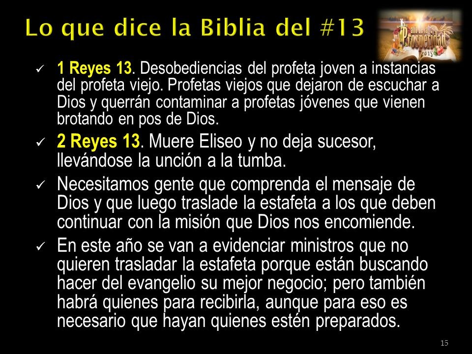 1 Reyes 13. Desobediencias del profeta joven a instancias del profeta viejo.