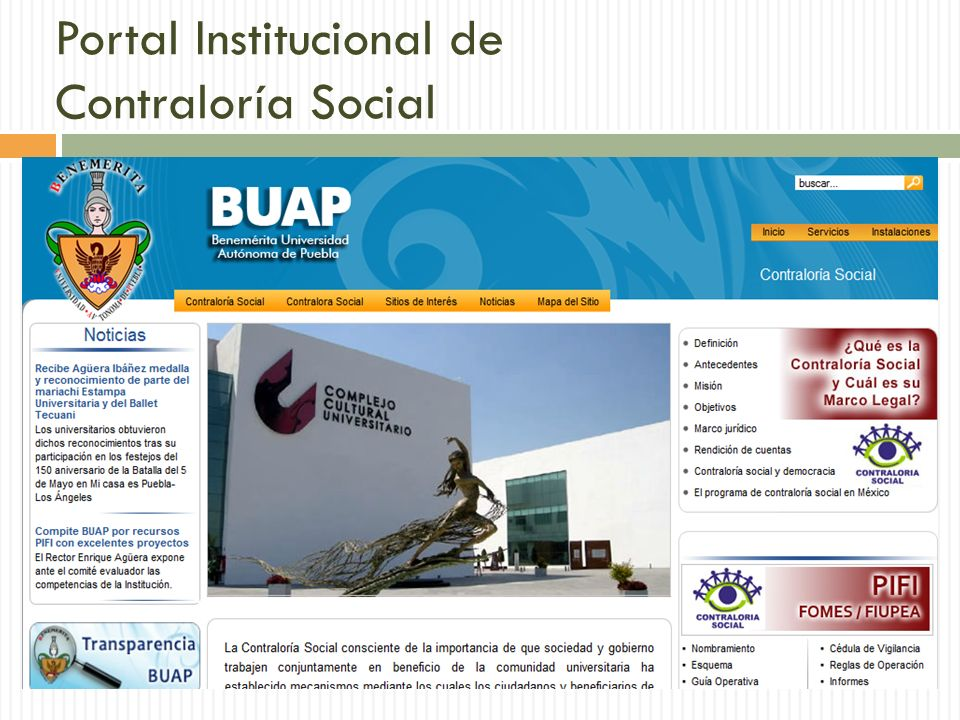 Portal Institucional de Contraloría Social
