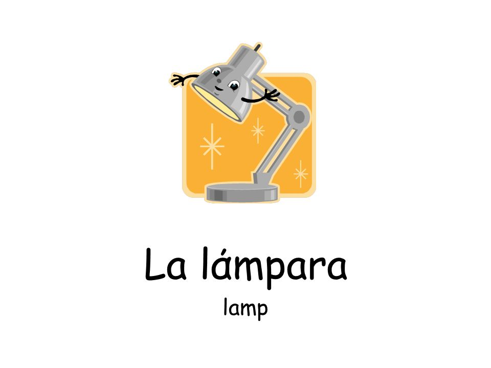 La lάmpara lamp