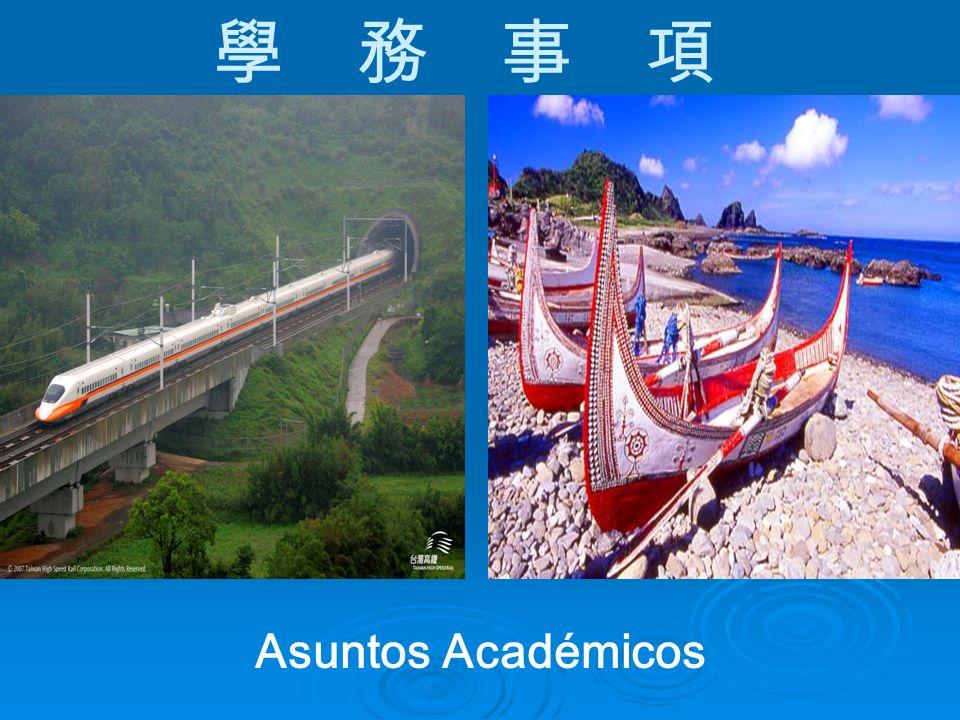 Asuntos Académicos