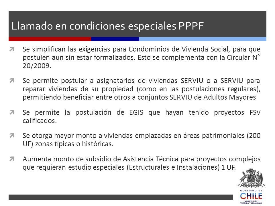 Llamado en condiciones especiales PPPF Se simplifican las exigencias para Condominios de Vivienda Social, para que postulen aun sin estar formalizados
