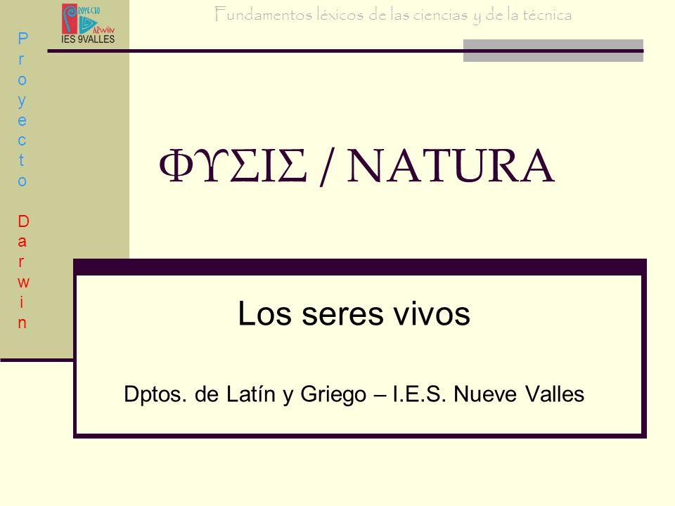 ΦΥΣΙΣ / NATURA: Los seres vivos 1.