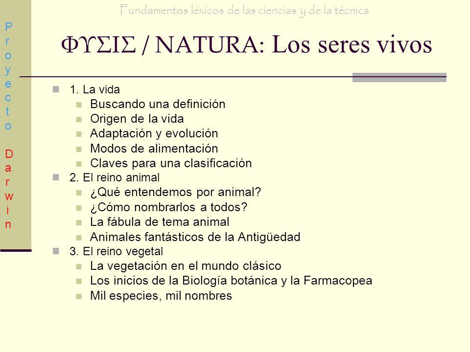 ΦΥΣΙΣ / NATURA: Los seres vivos 1. La vida Buscando una definición Origen de la vida Adaptación y evolución Modos de alimentación Claves para una clas