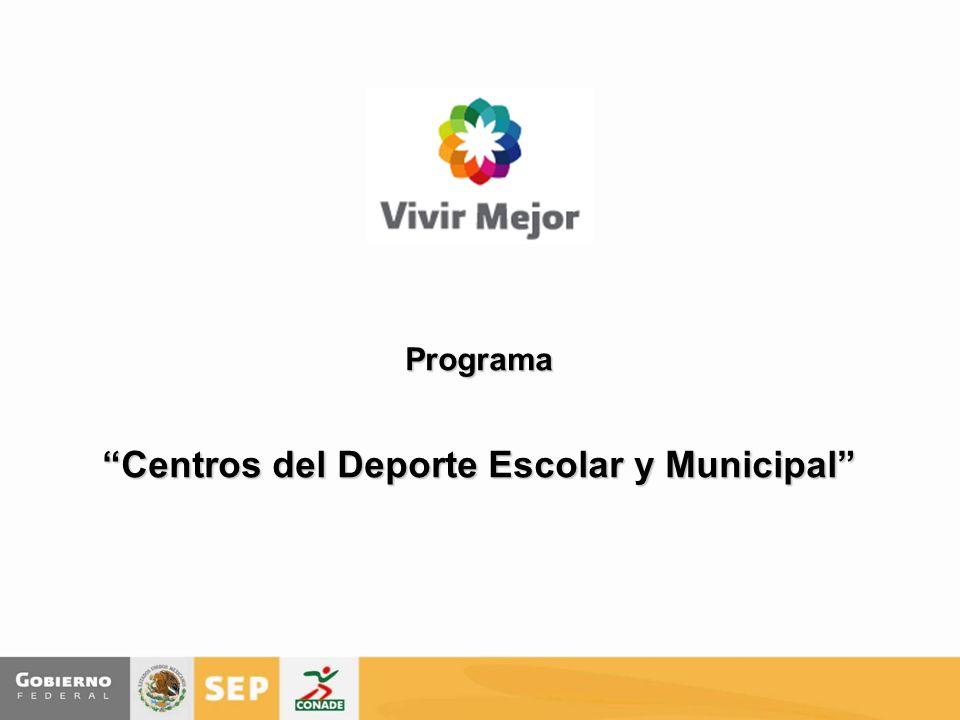Programa Centros del Deporte Escolar y Municipal