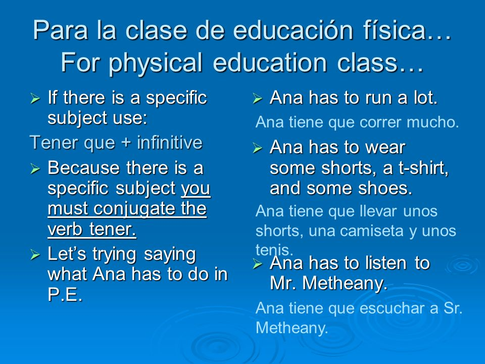 Para la clase de educación física… For physical education class… If there is a specific subject use: If there is a specific subject use: Tener que + i