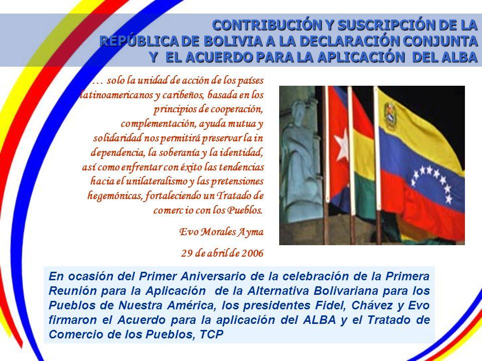 En ocasión del Primer Aniversario de la celebración de la Primera Reunión para la Aplicación de la Alternativa Bolivariana para los Pueblos de Nuestra