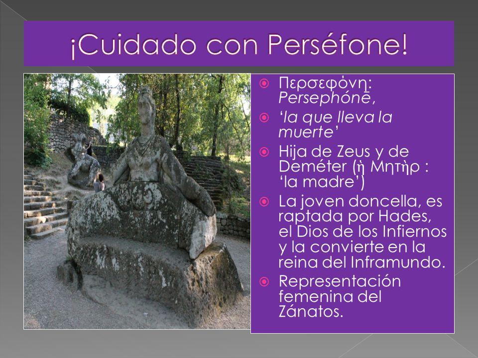 Manuel Mujica Láinez visitó este lugar, por vez primera, el 13 de julio de 1958 y fue así como Bomarzo se convierte en inspiración novelesca (1962) la imaginaria historia del duque Pier Francesco Orsini, Señor de Bomarzo, Recuperando, en su memoria, parte de la inmortalidad prometida..