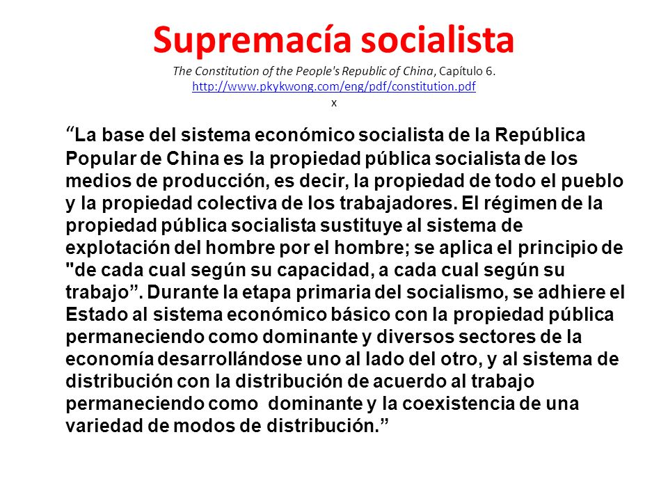 Supremacía socialista The Constitution of the People s Republic of China, Capítulo 6.