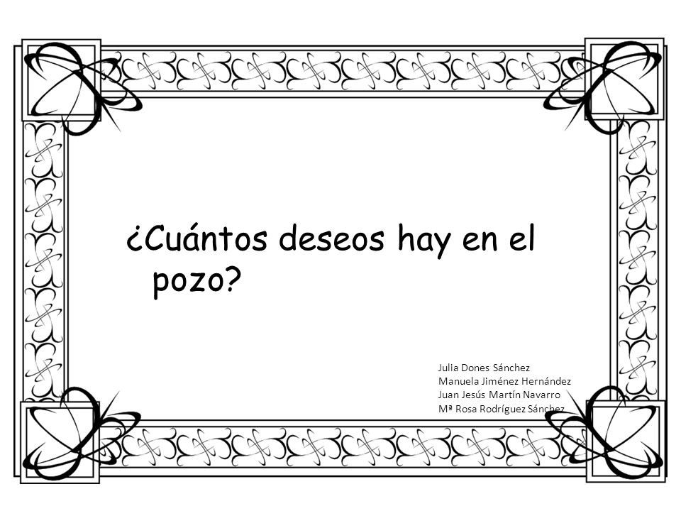 ¿Cuántos deseos hay en el pozo? Julia Dones Sánchez Manuela Jiménez Hernández Juan Jesús Martín Navarro Mª Rosa Rodríguez Sánchez
