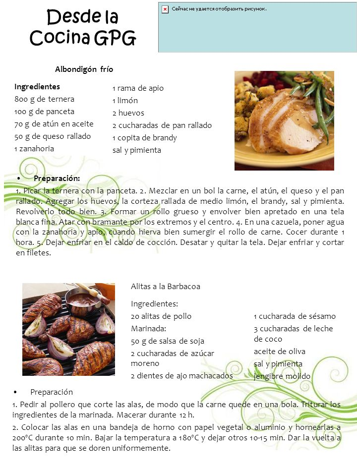 Desde la Cocina GPG Albondigón frío Ingredientes 800 g de ternera 100 g de panceta 70 g de atún en aceite 50 g de queso rallado 1 zanahoria Preparación: 1.