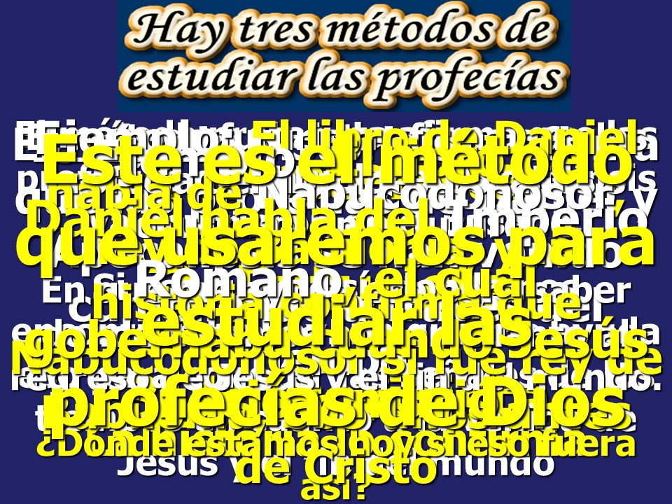 Y yo también te digo, que tú eres Pedro, y sobre esta roca edificaré mi Iglesia; y las puertas del Hades no prevalecerán contra ella.