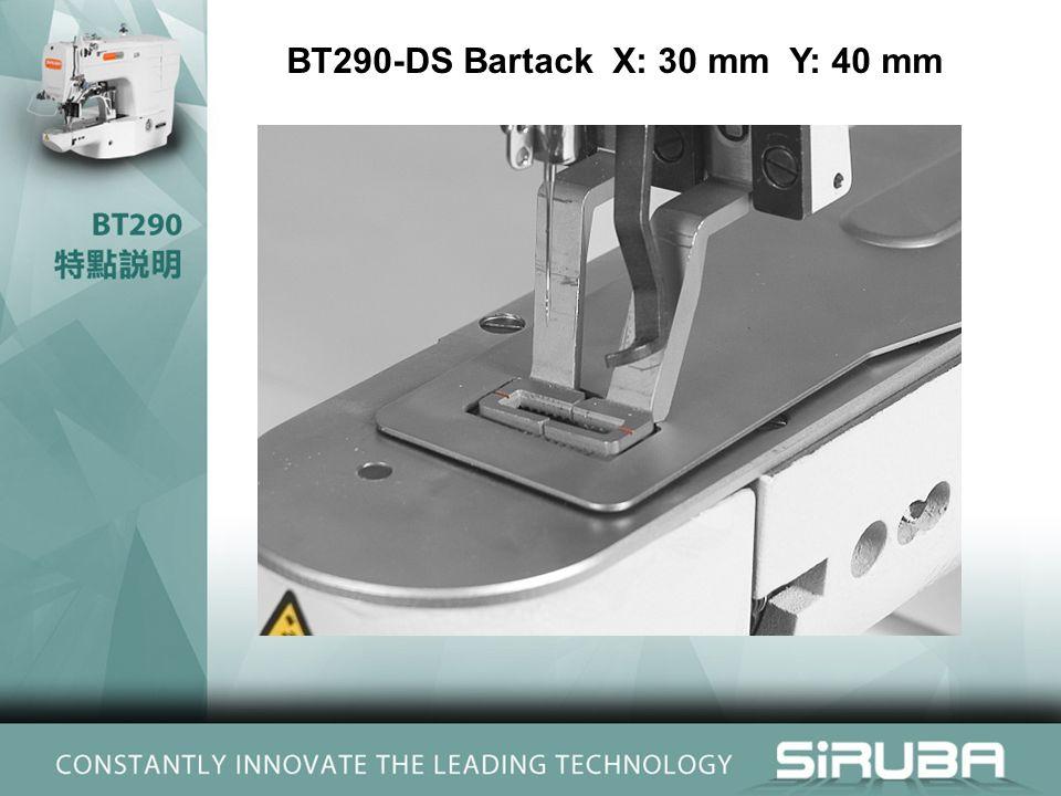 BT290-DS Bartack X: 30 mm Y: 40 mm