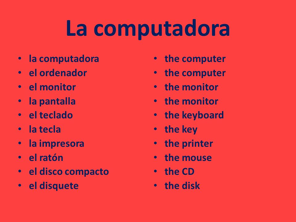 prender la máquina escribir a máquina la ranura meter entrar los datos guardar perder los datos to turn on a device the machine to type the disc drive to insert to enter data to save to lose data