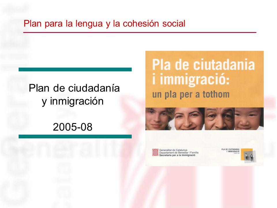 Plan de ciudadanía y inmigración 2005-08