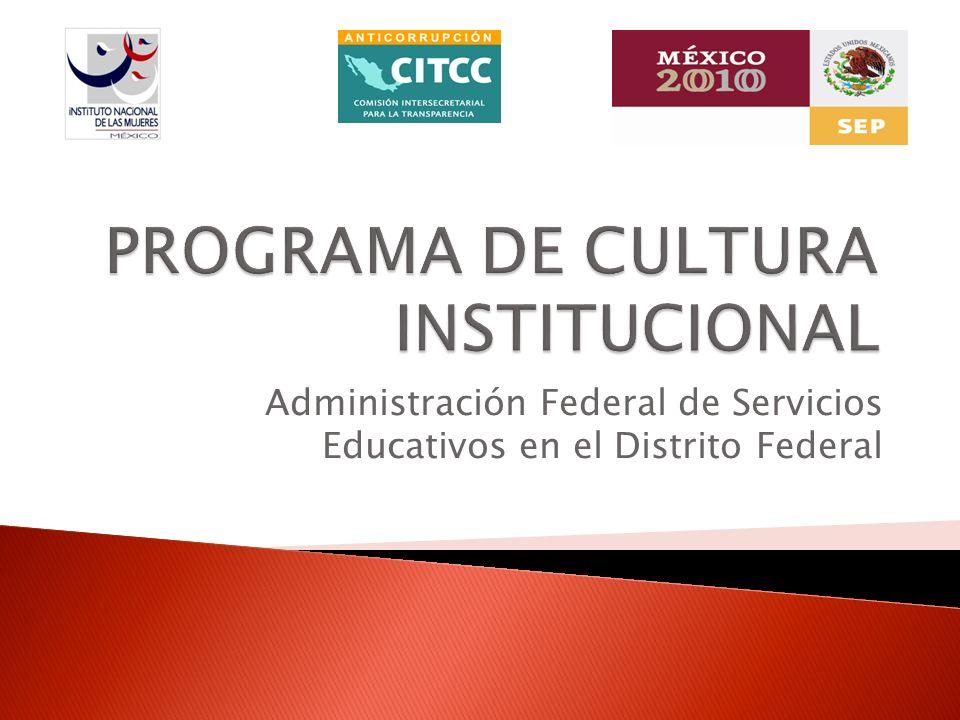 Administración Federal de Servicios Educativos en el Distrito Federal