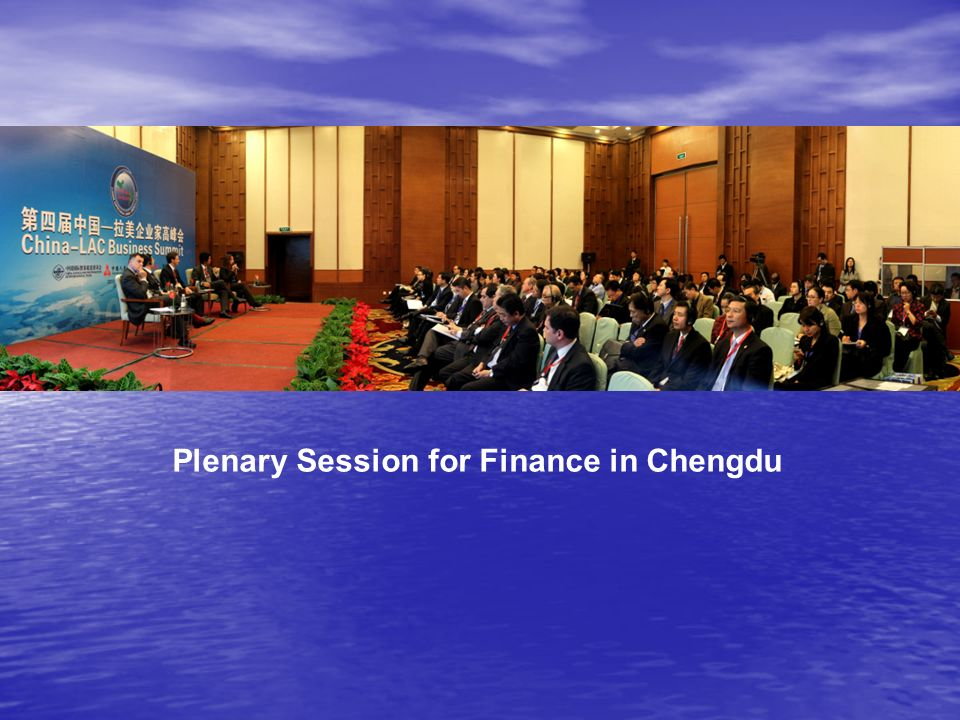 Plenary Session for Finance in Chengdu