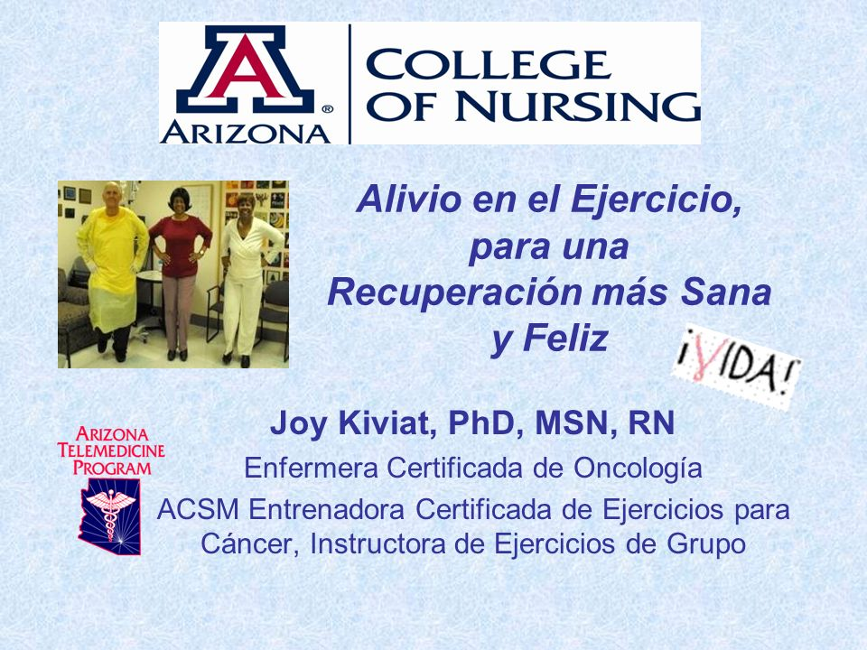 Recursos de Ejercicio Pima County Health Department Nutritional & Fitness Resources http://www.pimahealth.org/news/NNM.asp Mall Walking Tucson Mall Walkers Club 6:30 am diario.