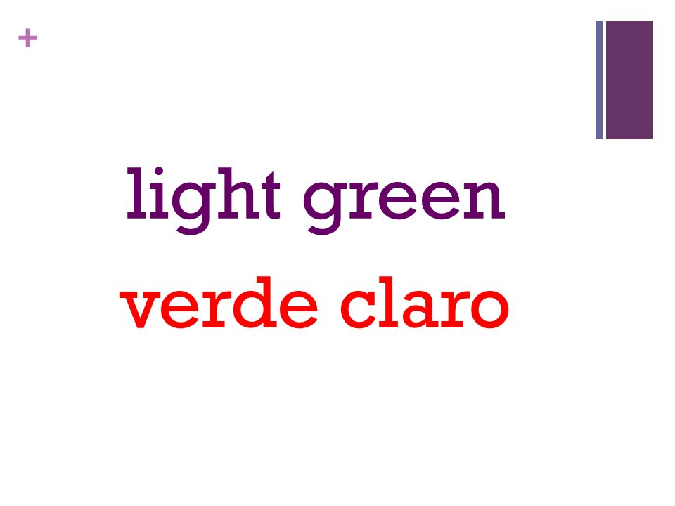 + light green verde claro