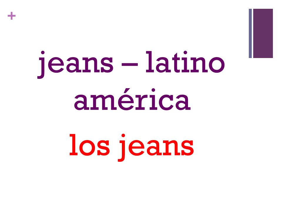 + jeans – latino américa los jeans