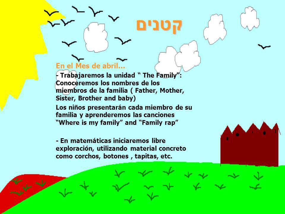 Dentro de todas estas actividades también hemos tenido nuestro espacio para escuchar y disfrutar de diferentes cuentos en nuestra lengua materna: El patito feo, Caperucita roja.