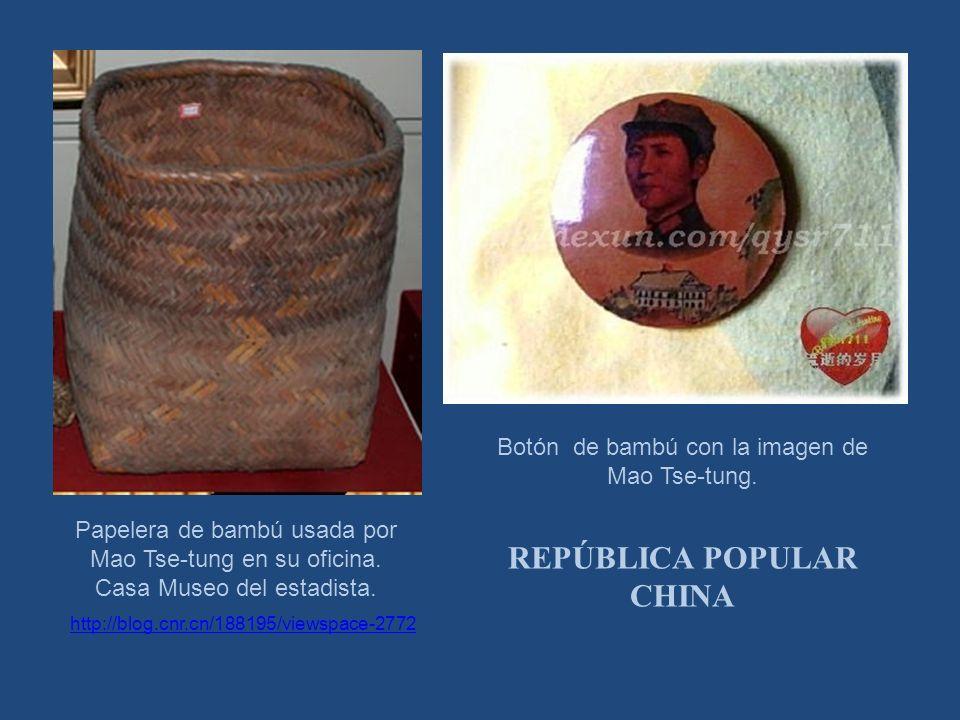 http://blog.cnr.cn/188195/viewspace-2772 Papelera de bambú usada por Mao Tse-tung en su oficina.