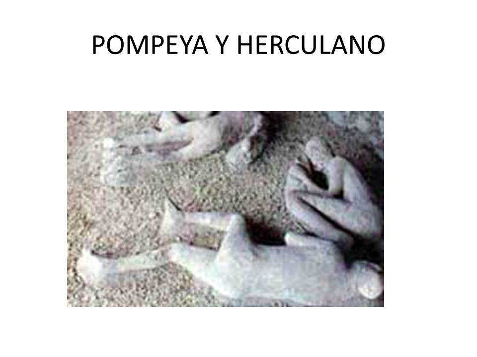 POMPEYA Y HERCULANO