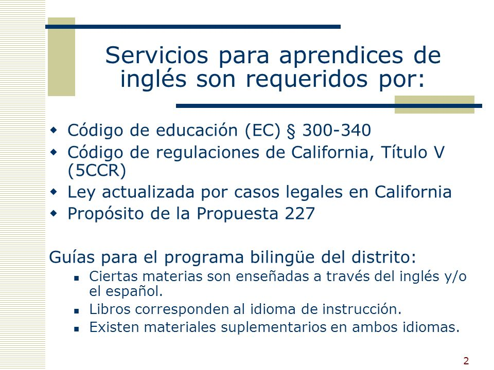 1 Proceso de la solicitud de excepci ón San Diego County Office of Education