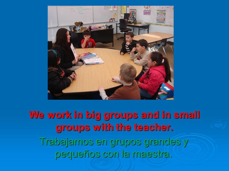 Parent Volunteers – Padres voluntarios Parent Volunteers are VITAL to our kindergarten program.