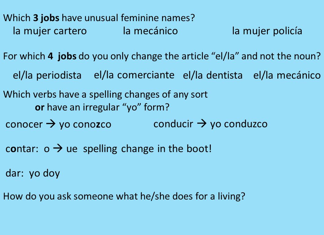 Which 3 jobs have unusual feminine names.